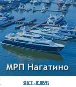 МРП Нагатино
